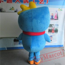Bird Kingfisher Mascot Costume For Adullt & Kids
