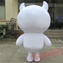 Animal Mascot Costume For Adullt & Kids