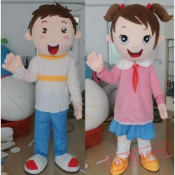 School Boys And Girls Mascot Costume For Adult