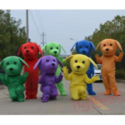 Dog Mascot Pure Color Costume